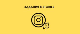 Инстаграм логотип задания