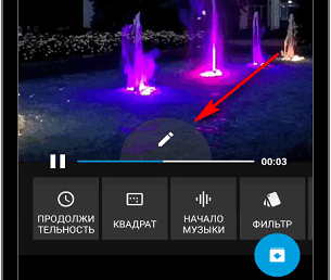 Перевернуть видео в Quik для Инстаграма