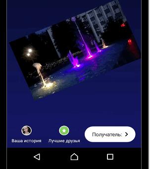 Перевернуть видео в Stories Инстаграма