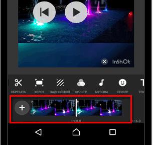 Копирование контента в InShot для Инстаграма
