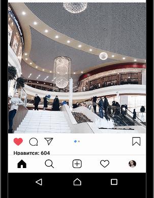 Пример панорамы в Инстаграме