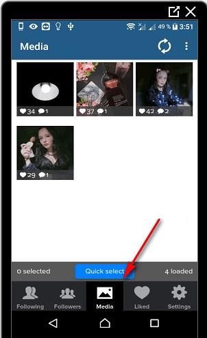 Удалить посты из Инстаграма