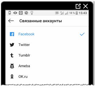 Facebook в Инстаграме