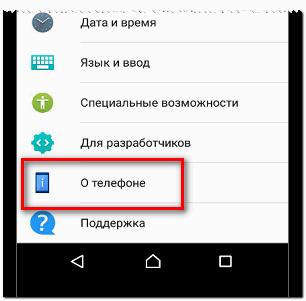 О телефоне для Инстаграма