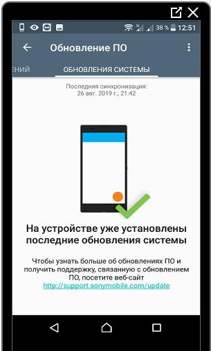Последние обновления в Андроид для Инстаграма
