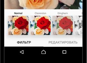 Список фильтров в Инстаграме