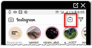 Кнопка IGTV в Инстаграме