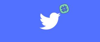 Хештеги в Твиттере