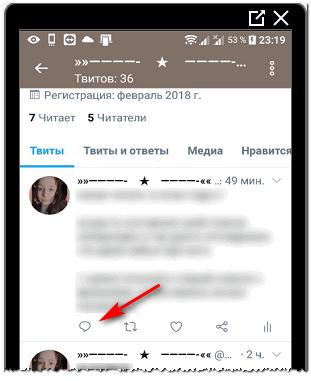 Сделать тред в Твиттере