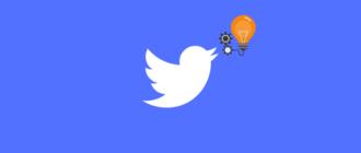 Создать второй аккаунт в Твиттере