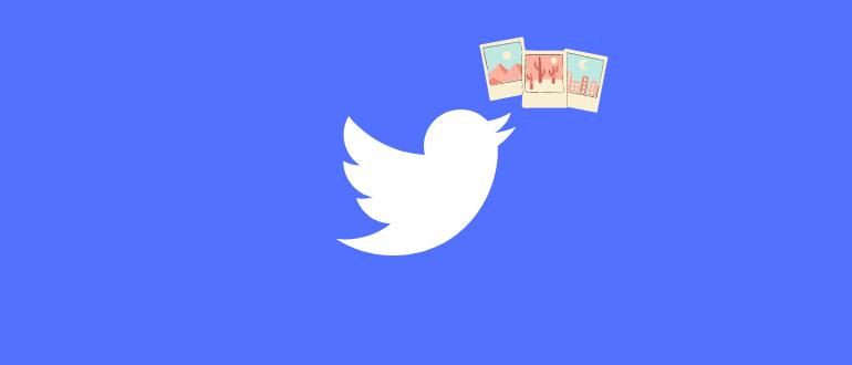 Старые Твиты в Твиттере
