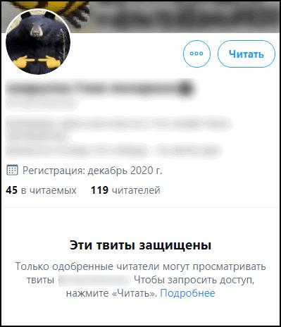 Твиты запрещены в Твиттере