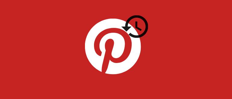 Восстановить профиль в Пинтересте