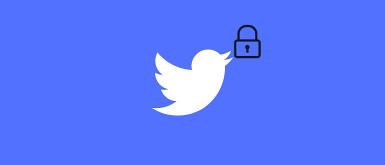 Закрытый профиль в Твиттере